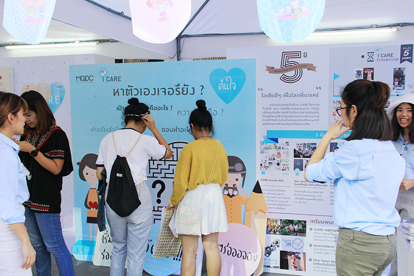 iCARE at Ratchaprasong Sharing Street