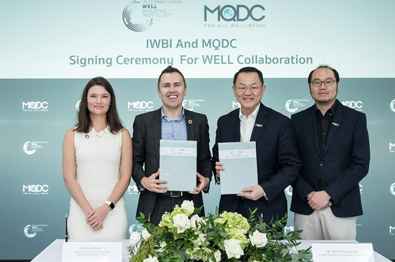 MQDC Collaborates with International WELL Building Institute