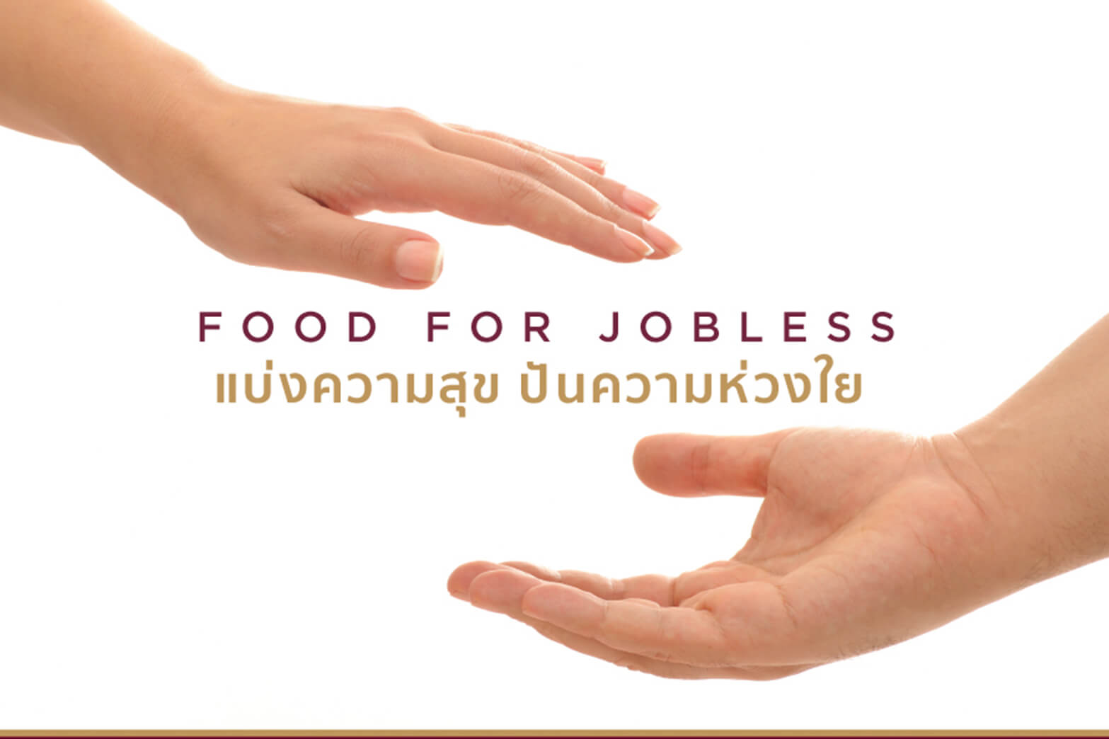 """Food for Jobless"" Helps Communities Hit by COVID-19"