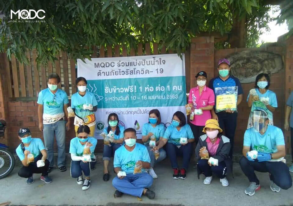 MQDC and its Pattaya project gave protective equipment to staff and medical personnel